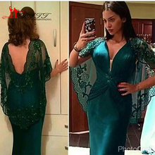 Dark Green High Quality Mermaid Luxurious Long Evening Dress With Lace Cape Backless Victorian Arabic Elegant Prom Gowns 2017