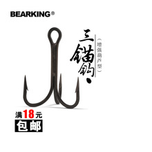20Pcs professional Classic Black ew Arrival Nearly  treble hooks Solid Rings Fishing Connector  Brand Fish Hooks hot model black