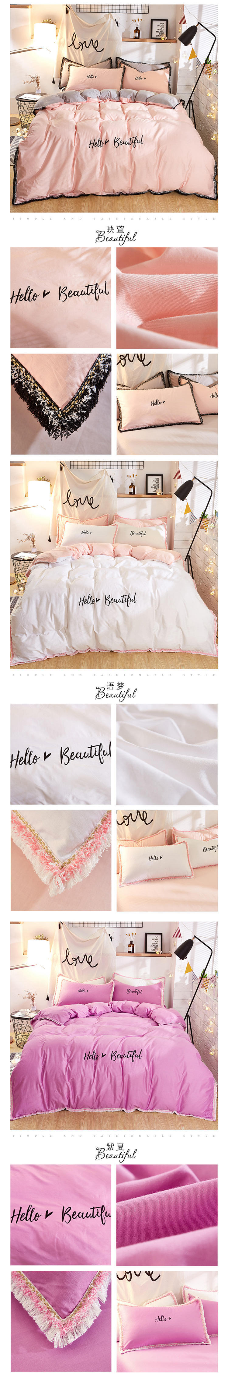 2018 bedding set queen size pure cotton embroidered ropa de cama bed linen cotton duvet cover simple fashion home textiles 7