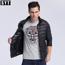 2017 Brand New Free Shipping Men Down Coat Jacket Ultralight Down Fruits Color Fashion Down Coat Men M-5XL  S6AK007