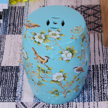 Various Water Proof Chinese Porcelain Ceramic Garden Side Table Stool