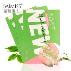 300 шт., абсорбирующая бумага с маття для глубокого очищения лица, устранения черных точек и удаления прыщей и обезжиривания