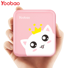 Yoobao Cute Power Bank 10000 mAh For Xiaomi Mi 2 USB Small Pover Bank Mini Portable External Battery PoverBank For iPhone 6 5 4