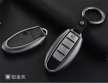 Free Shipping For Infiniti Q50L QX70 QX60 FX37 QX50 JX35 Q70L Key Protect Cover Metal Key Bag Smart FOB Key Case Grey color