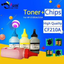 Import CF210A toner powder + Premium Quality CF210A chips compatible for HP laser printer Pro200 color M251nw/M276n/M131A/131A