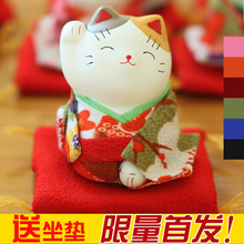 Genuine Japanese Mini Lucky Cat decoration car decoration small opening housewarming wedding gift and money