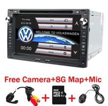 "7""Touch Screen Car DVD Player for VW Golf4 T4 Passat B5 Sharan with 3G GPS Bluetooth Radio Canbus SD USB Free Camera+8GB Map(China)"