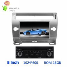 8inch Android 5.1 Quad Core Car GPS Navigation DVD Player For Citroen C4 Quatre  2004-2012 car stereo auto navi autostereo