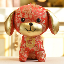2018 Dog Year Mascot 23CM/30CM Stuffed Dolls Chinese New Year Gift Plush Dolls Toys for Company Annual Meeting Activities Party(China)