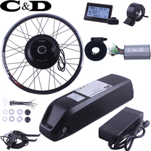 Ebike Electric Bike Conversion Kit 1000W XF39 XF40 30H Motor MXUS Brand 48V 10.4AH Lithium Big Kettle Bottle battery LCD Display