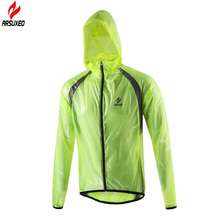 2017 ARSUXEO Winter Outdoor Sports Waterproof Windproof Pack Rain Cycling Bike Bicycle Running Jacket Coat Jersey Windproof. 012