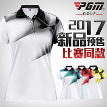 2017 PGM authentic polo shirts golf clothes for women golf shirts quick dry ladies short sleeve Golf sports shirt(China)
