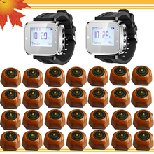 2 Watch Pager with 28 Buttons wrist pagers electronic restaurant wireless waiter call system For Bank Restaurant Hotel