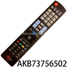 Original Model Remote Control AKB73756502 For LG LED LCD OLED TV(China)
