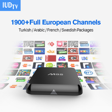 M8S HD Media Player Smart stb Android TV Box 2g ram With 1 Year IUDTV IPTV Channels Europe Arabic French Africa TV Receivers Box