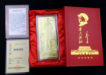 Great leader Mao Zedong of 1kg gold bar 1000g coin with COA and box Free shipping
