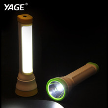 YAGE 5820 Flashlight Night Light Double Lanmp 2-Modes LED Torch Literna 700mAh Battery Inside Lampe Torche EU/USA/UK Plug