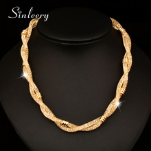 SINLEERY Double Twist Mesh Rhinestone Inside Choker Necklaces For Women    Weddings Party Jewelry Gold/Silver Color XL067 SSC
