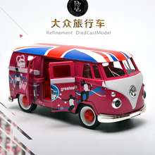 Gift for baby 1pc 14.4cm Volkswagen Classical travel bus alloy car pull back Acousto-optic model home decoration boy toy