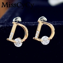 MissCyCy 2016 New !!! Super Fashion Fine Jewelry Sparkling Gold Color Letter D Individuality Stud Earrings For Women