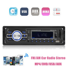 [ SALE] High Quality Car Audio Stereo In Dash Auto Car Radio MP3 Player FM Aux Input Receiver USB SD with Remote(China)