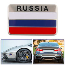 Newest 3D Aluminum Russia Flag Car Sticker Accessories Stickers For Ford Focus for Chevrolet for Skoda for Honda Car-styling Hot