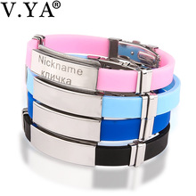 V.YA Laser Engraving Bracelet Men's Women's Customized Bracelets Stainless Steel Jewelry Best Unique Bangle for Lovers Couple(China)