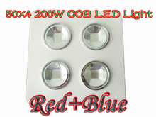 BridgeLux led 120 angle cob  led grow Light   red 630nm+blue 460nm 200W G3 PRO SERIES 4*50W COB   Hot selling 2 years Warranty