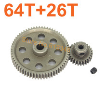 HSP 11184 Steel Metal Diff Differential Main Gear 64T 11176 540 Motor 26T RC Parts For 1/10 Electric Buggy XSTR Pro Truck Redcat