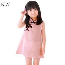Kids Dresses for Girls 2017 Cheongsam Girls Dress Vintage Solid Color Sleeveless Princess Dress Clothes 2-7Y Vestidos