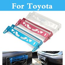 adjustable rotating number plate auto License plate frame holder For Toyota Camry Avensis Aygo Belta Blade Brevis Caldina Cami(China)