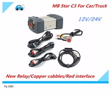(12v/24v)MB Star C3 With 5 Cables Auto Diagnostic tool MB C3 without HDD mb star c3 For Truck/Car Engine Analyzer multi-language(China)