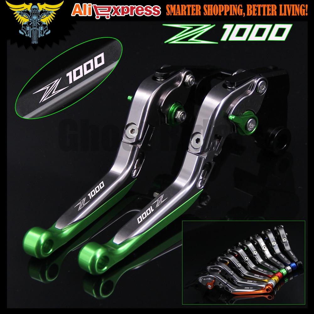 Laser  Logo(Z1000) Green+Titanium Motorcycle CNC Folding Adjustable Brake Clutch Levers For kawasaki Z1000 2003 2004 2005 2006<br>
