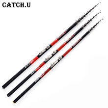 2.4m 2.7m 3.0m 3.6m 4.5m 5.4m 6.3m Carbon Fiber Ultra Light Carp Spinning Telescopic Sea Fishing Rod