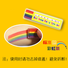 Color Face Body Painting Stick Makeup Flash Temporary Art Tattoo Paint Shining Run Glow Halloween Party Paint Fluorescent Oil(China)