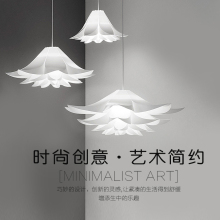 Lowest price DIY iq puzzle lamp Modern pinecone Pendant light creative lily lotus novel led e27 35/45/55cm white