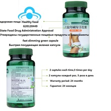 3 bottles 30 days use 100% Green natural herbs extract fast weight loss products women slimming cream burn fat perfect curve(China)