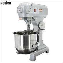 Xeoleo Commercial Food Mixer 20L Multifunction Dough Mixer for Egg/Cream/Flour 220V/1100W planetary food mixers for bakery(China)
