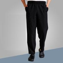 S-3XL Black Striped Quality Chefpants For Men Kitchen Hotel Coffee Shop Checkered Overalls Work Trousers Chefwear Free Shipping