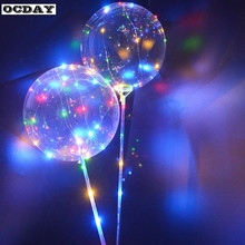 1pcs/4pcs LED Light Balloon Air Balloon String Lights For Birthday Christmas Day Lighting No Flash DIY Decoration Inflatable Toy(China)