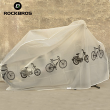 ROCKBROS Bike Bicycle Dust Cover Cycling Rain And Dust Protector Cover Waterproof Protection Garage Bicycle Accessories