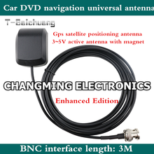 GPS antenna car DVD navigation antenna gps satellite positioning antenna BNC male head interface GPS universal antenna 1PCS(China)