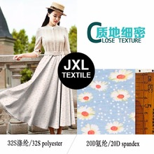 2017 flower printed fashion garment jersey fabric for sewing pants dress skirt socks wholesale scarf 4 color to choose 273A JXL(China)
