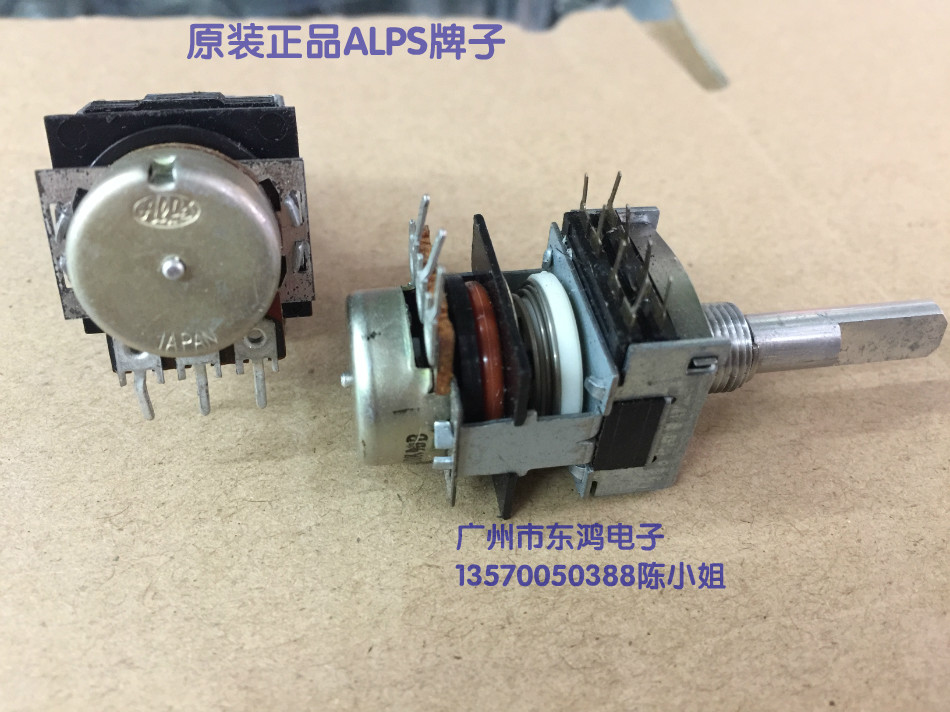 2PCS/LOT ALPS Alps RK20 pulse switch with potentiometer B10K step, handle shaft length 28MM<br>
