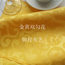Jacquard damask napkins polyester napkin for wedding hotel and restaurant table decoration wrinkle and stain resistant