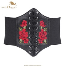 SISHION Vintage Belts for Women Lace Up Front Black Wide Stretch Elastic Belts Waist Corset with Embroidery Floral VB0009(China)