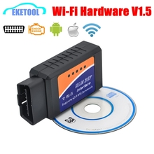 OBDII Auto Car Diagnostic Interface ELM327 WIFI V1.5 Multi-Language Code Reader ELM 327 Wireless Wi-Fi For Android/iOS/Windows