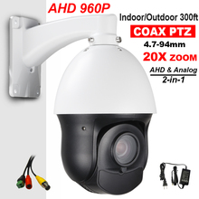 "CCTV Outdoor Security 4"" MINI SIZE AHD Analog 1500TVL High Speed Dome PTZ Camera 1.3MP 20X Zoom Auto Focus Laser IR 100M"
