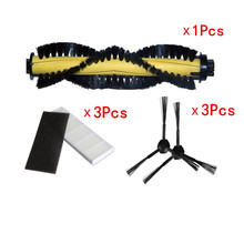 Replacement kit ILIFE A4 T4 X432 X430 Robot vacuum cleaner parts main brush hepa filter sponge side brush accessories
