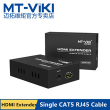 MT-VIKI 100m 330ft HDMI Long Distance Extender over Single CAT5e/ 6 RJ45 LAN Cable 1.4 Extension Repeater MT-ED06